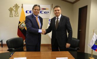 Подписан контракт нареализацию гидроэнергетического проекта «Тоачи Пилатон»