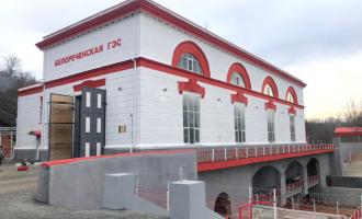 «ТЯЖМАШ» завершил реконструкцию Белореченской ГЭС