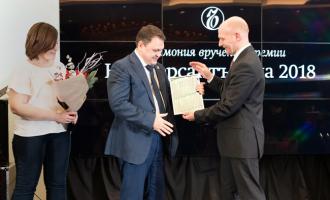 «ТЯЖМАШ» получил специальный приз премии «Коммерсантъ года-2018»