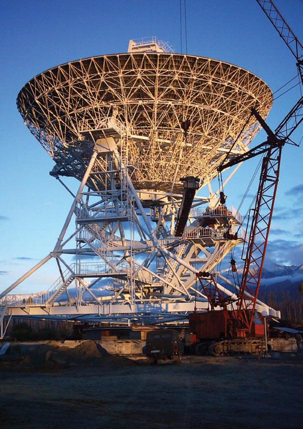 Радиотелескоп «РТФ-32»